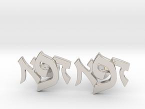 "Hebrew Monogram Cufflinks - ""Daled Aleph Pay"" in Platinum"