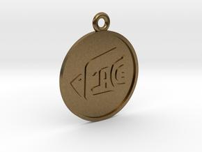 Peace Pendant in Natural Bronze