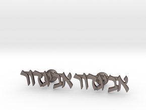 "Hebrew Name Cufflinks - ""Avigdor"" in Polished Bronzed Silver Steel"