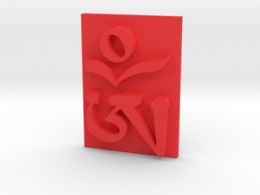 Tibetan Om in Red Processed Versatile Plastic