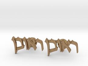 "Hebrew Name Cufflinks - ""Reuven"" in Natural Brass"