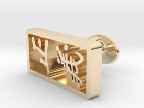 Seigi(Justice) Cufflinks in 14K Yellow Gold