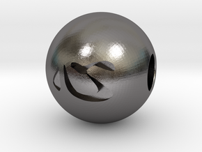16mm Kokoro(Heart) Sphere in Polished Nickel Steel