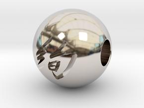16mm Ken(Gorgeous) Sphere in Platinum