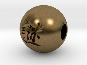 16mm Nazo(Mystery) Sphere in Natural Bronze