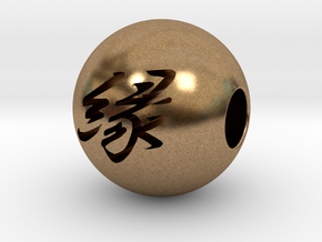 16mm En(Fate) Sphere in Natural Brass