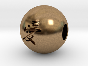 16mm Ai(Love) Sphere in Natural Brass