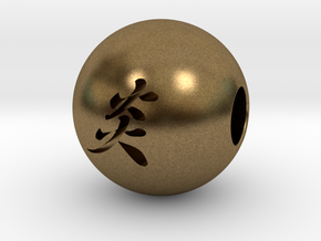 16mm Hono(Flame) Sphere in Natural Bronze