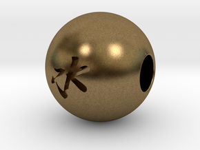 16mm Mizu(Water) Sphere in Natural Bronze