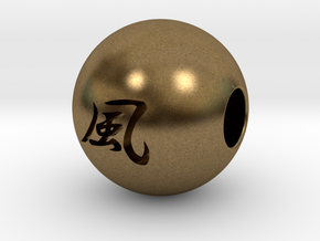 16mm Kaze(Wind) Sphere in Natural Bronze