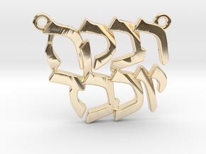 "Hebrew Name Pendant - ""Rivka Yocheved"" in 14K Yellow Gold"