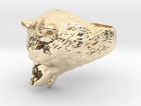 Bear ring in 14K Yellow Gold: 9 / 59