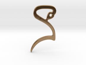 """BioSpawn """"S"""" Logo Keychain in Natural Brass"""