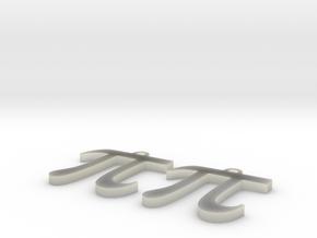 Pi Earrings in White Natural Versatile Plastic