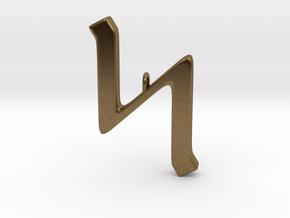 Rune Pendant - Sigel in Natural Bronze