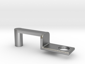Train Hitch Rounded 3 in Natural Silver