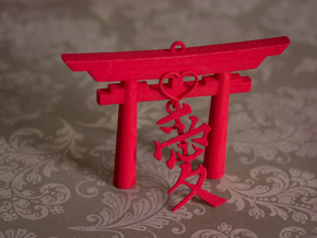 Kanji Ornament - Love in Red Strong & Flexible Polished