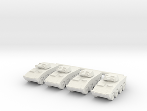 1/285 CM-32 IFV (20mm) (x4) in White Natural Versatile Plastic