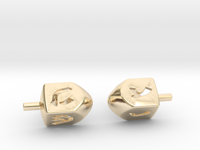 Dreidel Cufflinks in 14K Yellow Gold