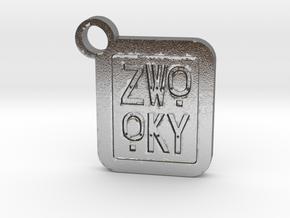 ZWOOKY Keyring LOGO 14 4cm 5mm negativ in Natural Silver