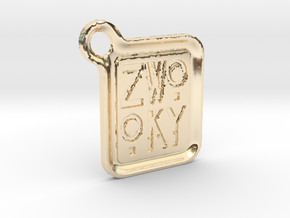 ZWOOKY Keyring LOGO 12 5cm 3.5mm rounded in 14K Gold