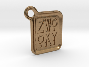 ZWOOKY Keyring LOGO 12 5cm 3.5mm rounded in Natural Brass