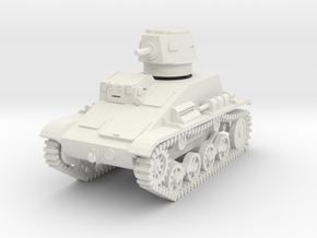 PV54A Type 94 TK Tankette (28mm) in White Natural Versatile Plastic