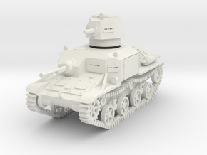 PV55A Type 92 Jyu-Sokosha (28mm) in White Natural Versatile Plastic
