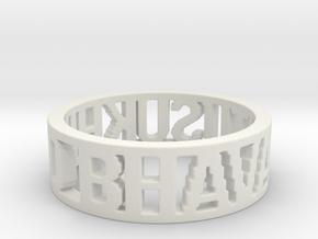 SUKHINO BHAVANTU 7.5 in White Natural Versatile Plastic