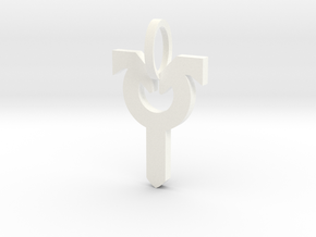 Avacyn Pendant in White Processed Versatile Plastic