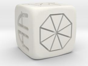 Resident Evil CV: Ashford weightpaper in White Natural Versatile Plastic