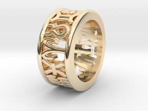 Constellation symbol ring 3.5 in 14K Yellow Gold