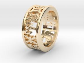 Constellation symbol ring 6 in 14K Yellow Gold