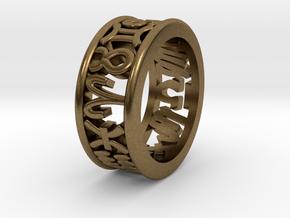 Constellation symbol ring 6 in Natural Bronze