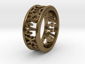 Constellation symbol ring 8.5 in Natural Bronze