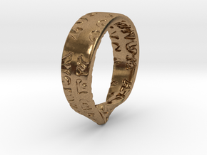 RingForKinga SecondSmallest in Natural Brass
