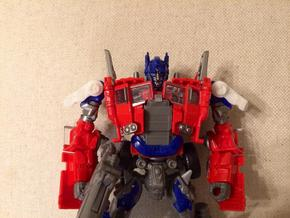 Shoulder Pads for Evasion Mode Optimus Prime in Smooth Fine Detail Plastic