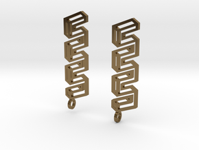 Endless Road Earings in Polished Bronze
