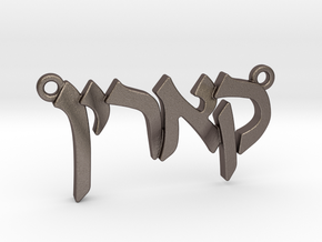 """Hebrew Name Pendant - """"Carine"""" in Polished Bronzed Silver Steel"""