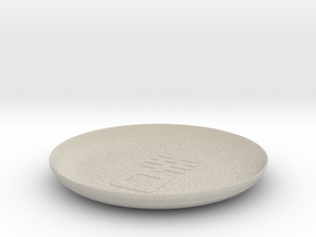 4.5 inch Happy Mouth Saucer in Natural Sandstone