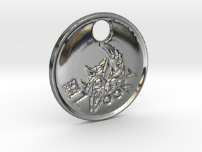 ZWOOKY Style 99 Sample - keychain moon wolve in Fine Detail Polished Silver
