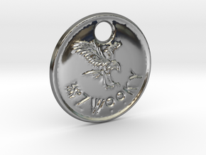 ZWOOKY Style 82 Sample - keychain eagle in Fine Detail Polished Silver