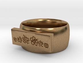 Flower  Ring Version 1 in Natural Brass