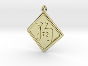Japanese / Chinese Kanji Pet Tags in 18K Gold Plated