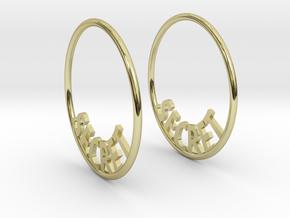 Custom Hoop Earrings - Secret 30mm in 18K Gold Plated