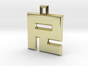 ABC Pendant - R Type - Solid - 24x24x3 mm in 18K Gold Plated