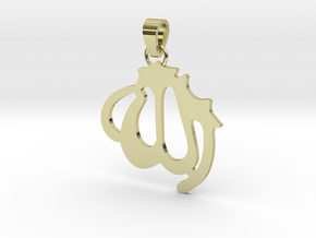 Allah Necklaces in 18K Gold Plated