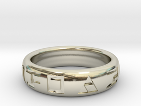 Hylian Hero's Band - 5mm Band - Size 5.5 in 14k White Gold