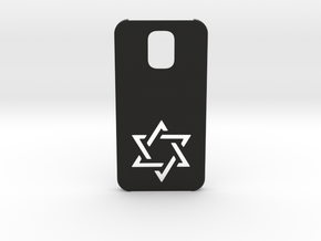 Samsung Galaxy S5 Case: Israëli Star in Black Strong & Flexible