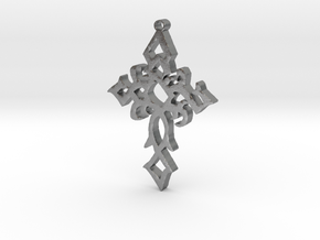 My Heart's Cross in Natural Silver